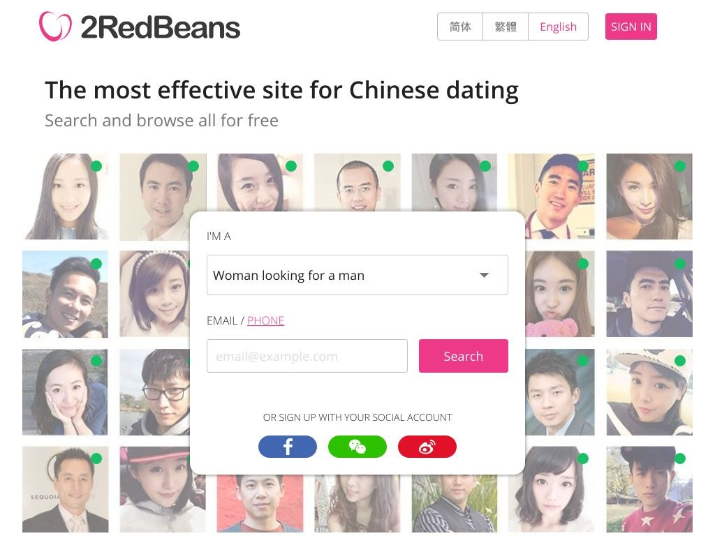 2Redbeans Dating Post Thumbnail